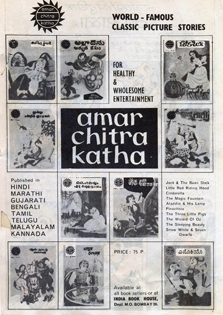 Helter Skelter: Amar Chitra Katha