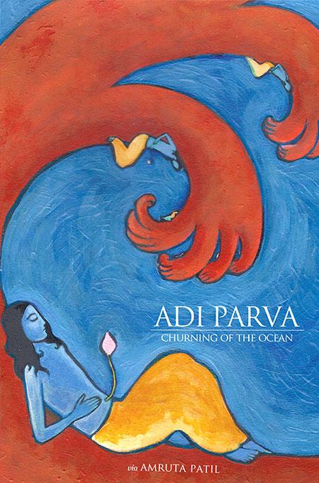 Helter Skelter: Adi Parva Churning of the Ocean