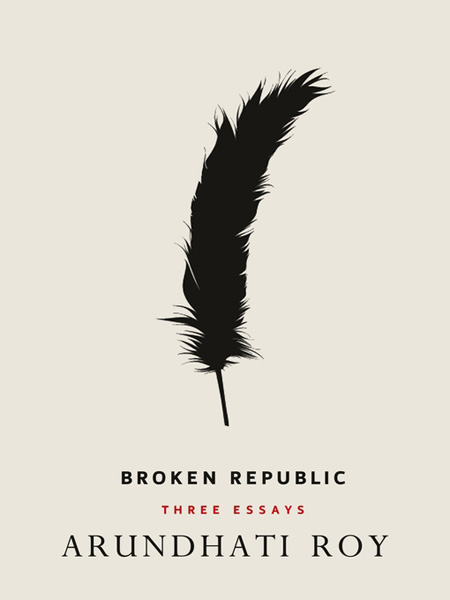 Helter Skelter: Broken Republic