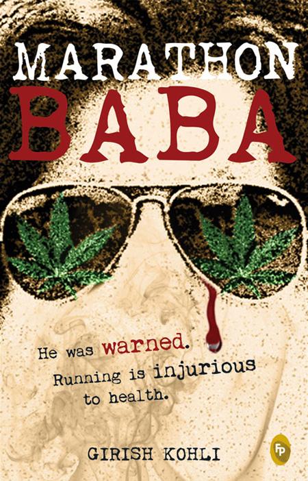 Helter Skelter: Marathon Baba