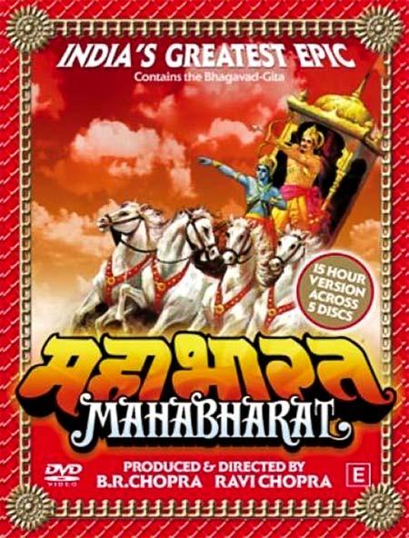 Helter Skelter: Mahabharat