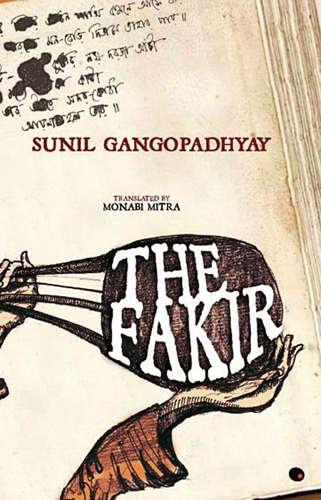 Helter Skelter: The Fakir