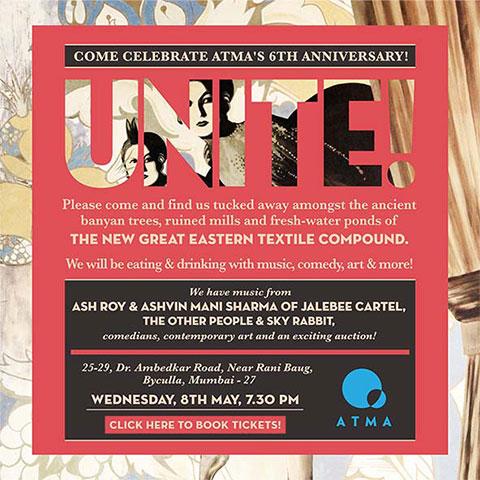 Atma Unite