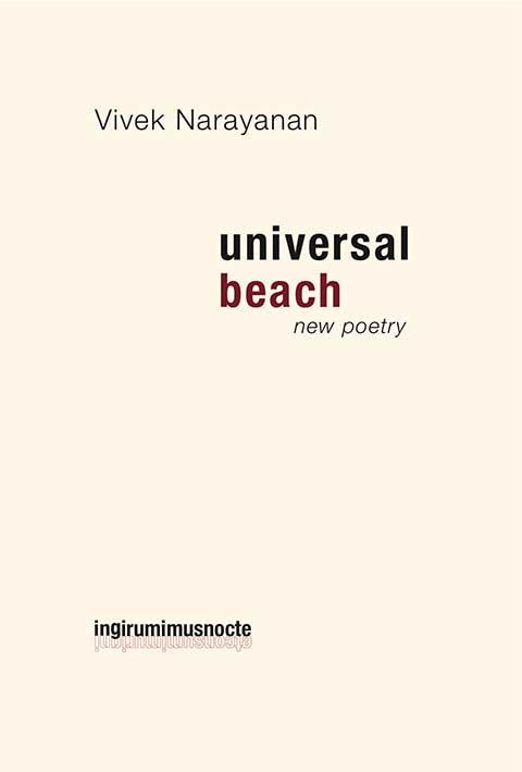 Universal Beach